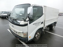 Used 2004 TOYOTA TOYOACE BH481838 for Sale for Sale