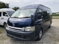 2006 TOYOTA HIACE VAN 2.7 DX WIDE SUPER LONG