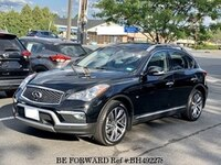 2017 INFINITI QX50 BASE AWD