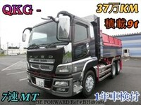 2012 MITSUBISHI FUSO SUPER GREAT