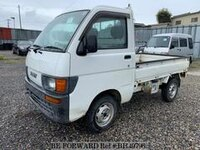 1996 DAIHATSU HIJET TRUCK TEST BY EXIM IGNORE