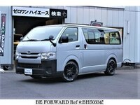2016 TOYOTA HIACE VAN 2.0 DX LONG