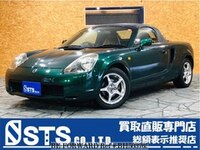 2000 TOYOTA MR-S 1.8V EDITION SEQUENTIAL