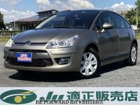 2009 CITROEN C4 1.6 LIMITED 90ANS