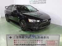 2008 MITSUBISHI GALANT FORTIS 2.0 SUPER EXCEED
