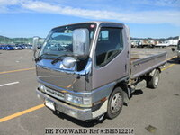 2000 MITSUBISHI CANTER CUSTOM