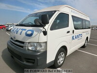 2008 TOYOTA HIACE COMMUTER DX