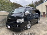 2008 TOYOTA REGIUSACE VAN 3.0 SUPER GL WIDE LONG