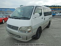 1997 TOYOTA HIACE WAGON SUPER CUSTOM G LIVING SALOON EX