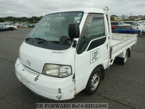 Used 2005 MAZDA BONGO TRUCK BH523000 for Sale for Sale