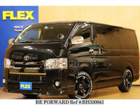 2016 TOYOTA HIACE VAN 3.0 SUPER GL DARK PRIME LONG