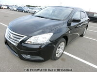 2013 NISSAN SYLPHY S
