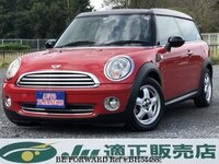 2008 BMW MINI CLUBMAN COOPER