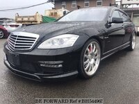 2010 MERCEDES-BENZ S-CLASS AMG PERFORMANCE PACKAGE