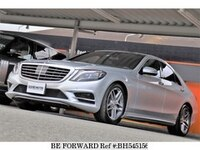 2016 MERCEDES-BENZ S-CLASS EXCLUSIVE AMG LINE