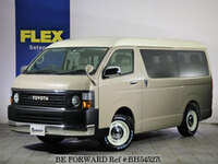2017 TOYOTA HIACE WAGON 2.7 GL LONG MIDDLE ROOF