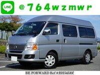 2007 NISSAN CARAVAN COACH 2.4 GX SUPER LONG