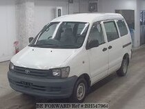 Used 1998 TOYOTA TOWNACE VAN BH547964 for Sale for Sale