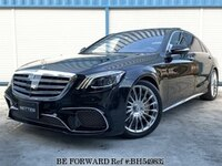 2015 MERCEDES-BENZ S-CLASS AMG SPORTS PACKAGE