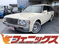 1996 TOYOTA CROWN STATION WAGON