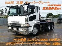 2004 MITSUBISHI FUSO SUPER GREAT