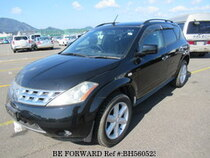 Used 2007 NISSAN MURANO BH560523 for Sale for Sale