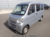Used 2010 DAIHATSU HIJET CARGO BH560848 for Sale for Sale