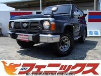 1992 NISSAN SAFARI
