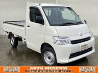 2020 TOYOTA TOWNACE TRUCK 1.5 DX X EDITION