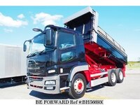 2014 MITSUBISHI FUSO SUPER GREAT