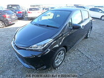 Used 2014 TOYOTA VITZ BH567484 for Sale for Sale