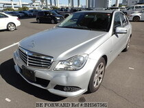 Used 2012 MERCEDES-BENZ C-CLASS BH567562 for Sale for Sale