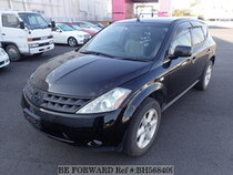 Used 2007 NISSAN MURANO BH568409 for Sale for Sale