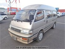 Used 1995 TOYOTA HIACE WAGON BH568415 for Sale for Sale