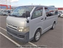 Used 2004 TOYOTA HIACE VAN BH568417 for Sale for Sale