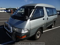 Used 1994 TOYOTA TOWNACE WAGON BH568450 for Sale for Sale