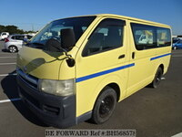 2005 TOYOTA HIACE VAN LONG DX