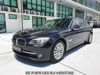2012 BMW 7 SERIES SMU9859R
