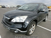 Used 2007 HONDA CR-V BH572405 for Sale for Sale