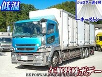 2010 MITSUBISHI FUSO SUPER GREAT
