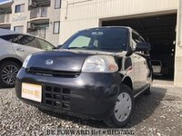 2007 DAIHATSU ESSE VS MEMORIAL EDITION