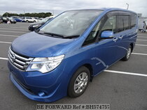 Used 2015 NISSAN SERENA BH574757 for Sale for Sale
