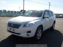 Used 2007 TOYOTA VANGUARD BH577859 for Sale for Sale