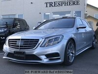 2013 MERCEDES-BENZ S-CLASS AMG SPORTS PACKAGE