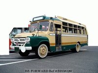 1970 ISUZU ISUZU OTHERS ISUZU BX CLASSIC BUS