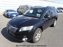 Used 2007 TOYOTA VANGUARD BH580293 for Sale for Sale