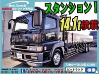 2005 MITSUBISHI FUSO SUPER GREAT