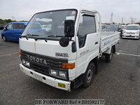 1995 TOYOTA DYNA TRUCK HIGH DECK