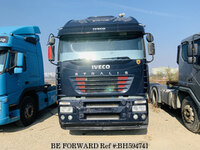 Iveco Iveco Others