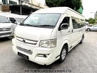 2014 JOYLONG HKL6540RC LWB DVD/CAMERA